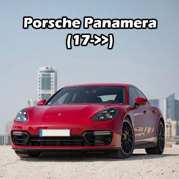Porsche Panamera (17->>)