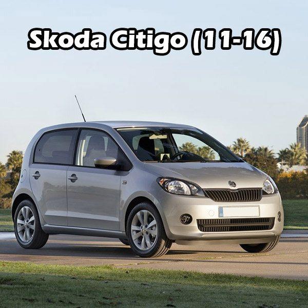 Skoda Citigo (11-16)