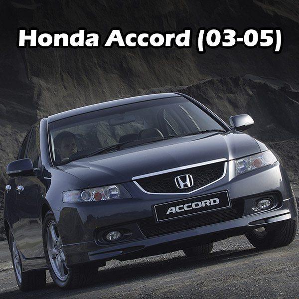 Honda Accord (03-05)