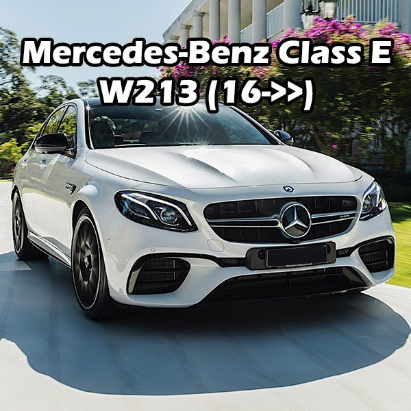 Mercedes-Benz Class E W213 (16->>)