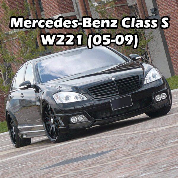 Mercedes-Benz Class S W221 (05-09)