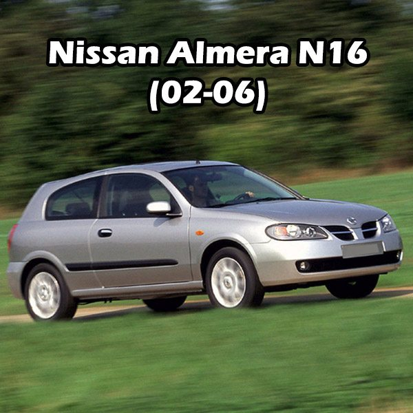 Nissan Almera N16 (02-06)