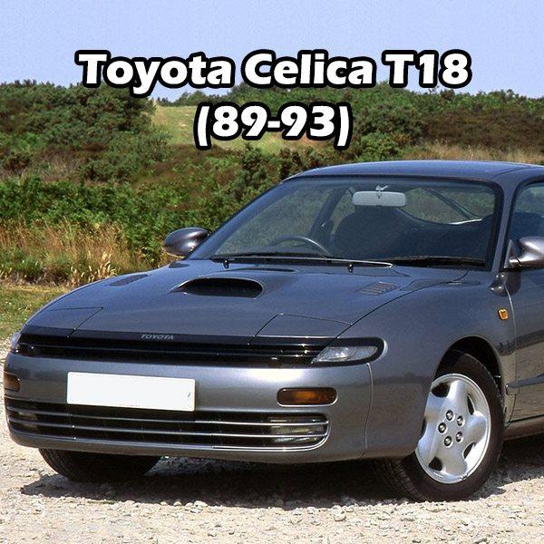 Toyota Celica T18 (89-93)